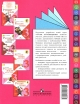 Русский язык 3 кл. Поурочные разработки. Технологические карты уроков